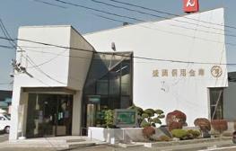 盛岡信用金庫 都南支店の画像1