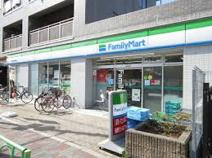 ファミリーマート 中野富士見町駅前店