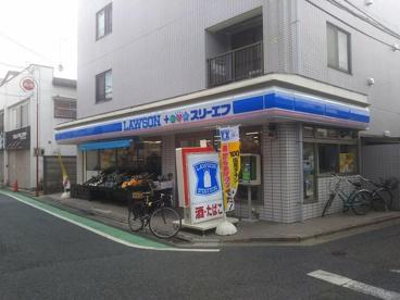 ローソン・スリーエフ 世田谷船橋店の画像1