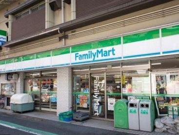 ファミリーマート豊島南大塚一丁目店の画像1