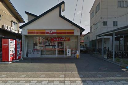 ヤマザキYショップ 仙北店の画像1
