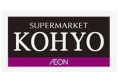 スーパーKOHYO(JR森ノ宮店)の画像1
