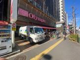 Olympic(オリンピック)早稲田店