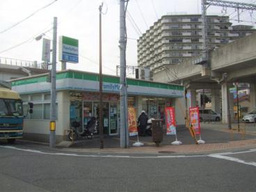 ファミリーマート貴布祢店の画像1