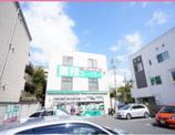 業務スーパー粕谷店
