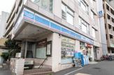 ローソン 東大井五丁目店