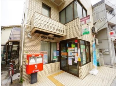 世田谷千歳台郵便局の画像
