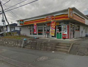 ヤマザキYショップ 松園店の画像1