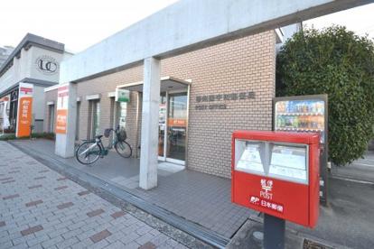 堺向陵中町郵便局の画像2