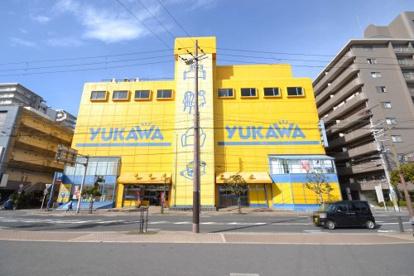 湯川家具 堺本店の画像1