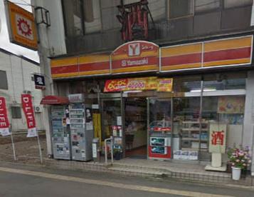 ヤマザキYショップ 名郷根店の画像1