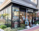 ローソン オーバルコート大崎店