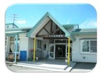 津志田保育園