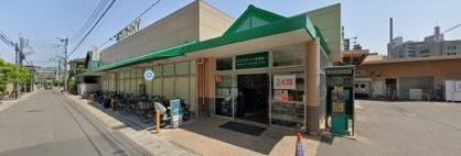サニー別府店の画像1