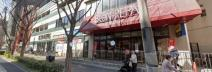 ボンラパス 薬院六つ角店