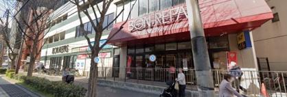 ボンラパス 薬院六つ角店の画像1