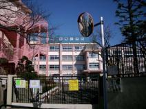 豊島区立巣鴨小学校