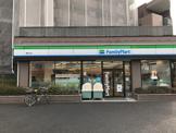 ファミリーマート 東品川店