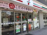 セブン-イレブン 東品川1丁目店