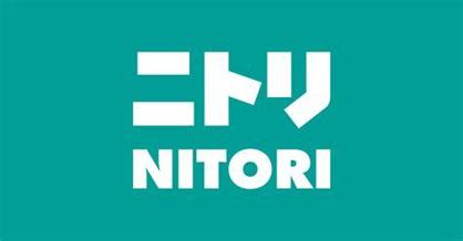 ニトリの画像1