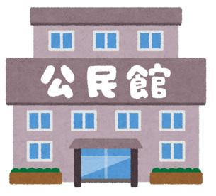 高江洲公民館の画像1