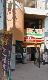 ヤマザキYショップ リボン店の画像1