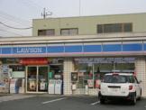 ローソン厚木岡田4丁目店