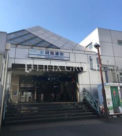 屛風浦駅の画像1