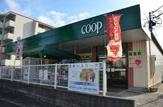 ユーコープ 丸山台店