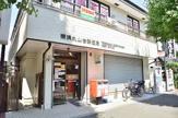 横浜丸山台郵便局