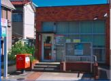 茨木水尾郵便局