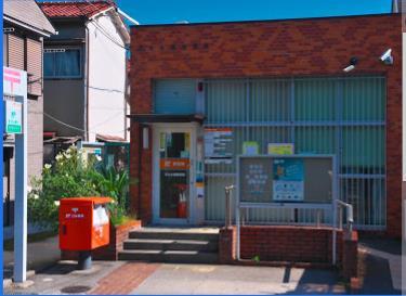 茨木水尾郵便局の画像1