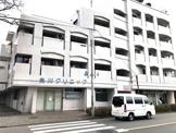 矢川クリニック