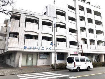 矢川クリニックの画像1