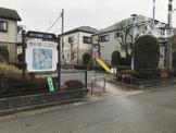 砂川七東第二公園