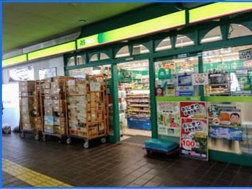 アズナス南茨木店の画像1