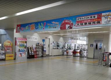 南茨木(大阪モノレール)の画像1