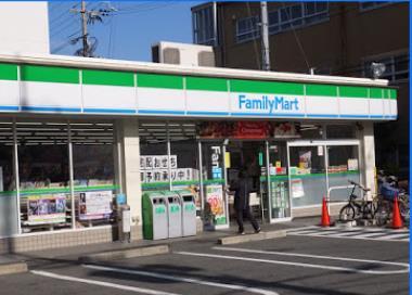 ファミリーマート 茨木中央通店の画像1