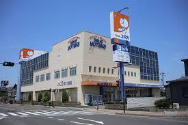 ドラッグユタカ岩田店の画像1