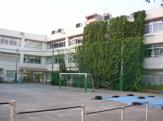 板橋第五小学校