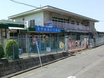 狭山保育園