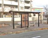 公園東通り(奈良交通バス)