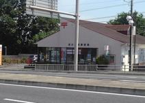 渋川石原郵便局