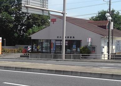 渋川石原郵便局の画像1