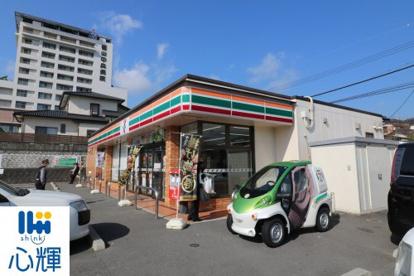 セブンイレブン 周南孝田町店の画像1