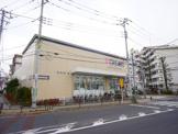 クリエイトエス・ディー 世田谷船橋店