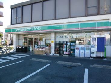 ローソンストア100 LS東住吉今川店の画像1