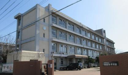 姫路市立飾磨東中学校の画像1