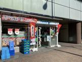 ファミリーマート 東麻布一丁目店
