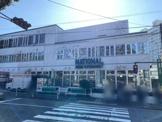 National Azabu Supermarket